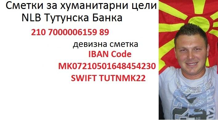 10401462_743573839036109_6839758368552919334_n
